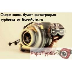 Турбина Nissan Pathfinder 2.5L 128 kW QW25
