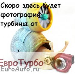 Клапан к турбине Audi/Vw